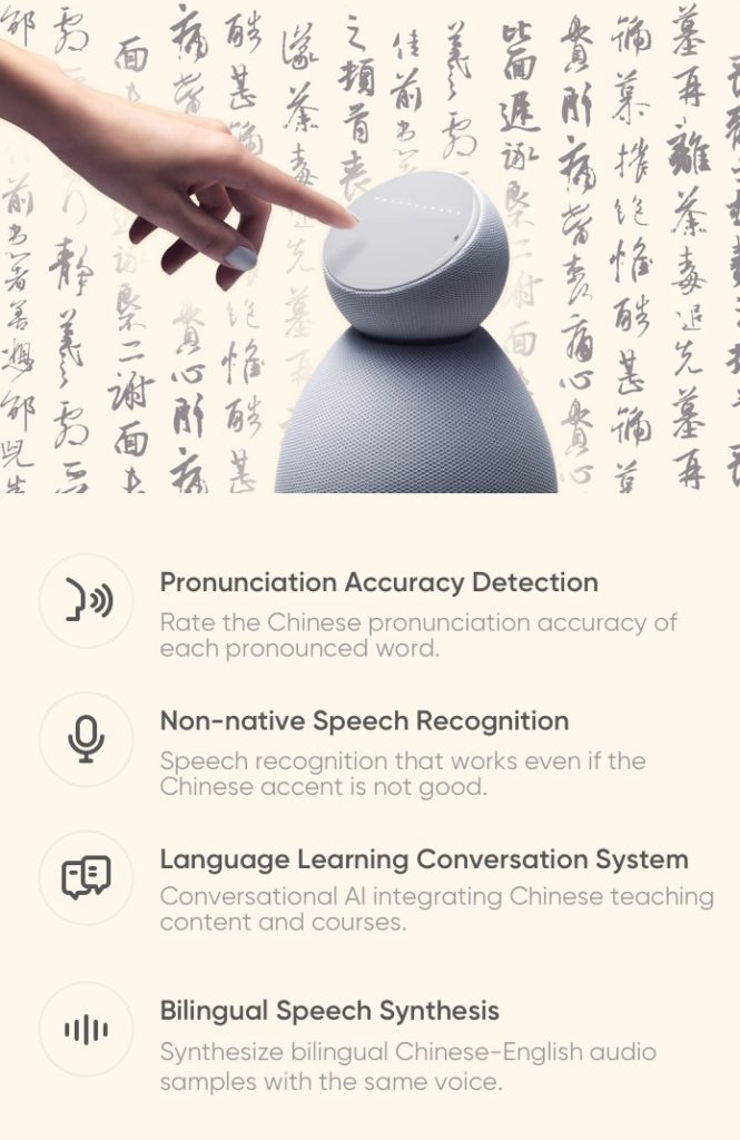 Person touching Lily Chinese speaker on a beige background with Chinese letters and additional specifications.
